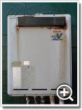 ガス給湯器RUF-V2005SAW