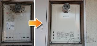 ノーリツ ガス給湯器施工事例GT-2028SAWX-T→GT-2060SAWX-T-1 BL