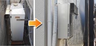 リンナイ ガス給湯器施工事例GRQ-2022SA→RUX-A2016W-E