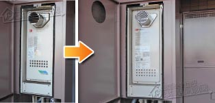 ノーリツ ガス給湯器施工事例GT-2003SAW-T→GT-2053SAWX-T-2 BL