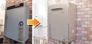 リンナイ ガス給湯器施工事例TP-SP166SZR→RUF-E2008SAW(A)