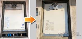 リンナイ ガス給湯器施工事例OURB-2450SAQ-T→RUF-A2405SAT-L(B)