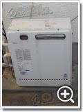 ガス給湯器GRQ-2017AX