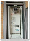 ガス給湯器GT-2003AW-T