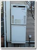 ガス給湯器GX-240AW
