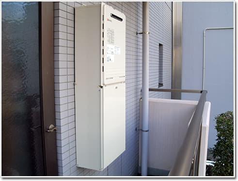 ガス給湯器ノーリツGT-2050AWX BL