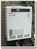 ガス給湯器RUF-2405AW
