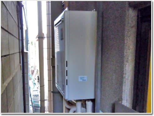 ガス給湯器リンナイRUF-A2003AW(A)