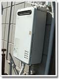 ガス給湯器NR-516RFW