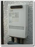 ガス給湯器GQ-2012WE-1