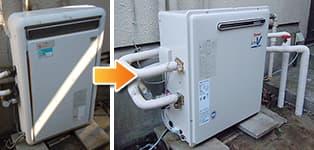 リンナイ ガス給湯器施工事例OSR-1600→RFS-A1610SA