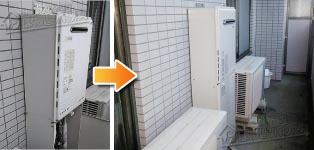 リンナイ ガス給湯器施工事例GT-1628SAWX→RUF-A1615SAW(B)