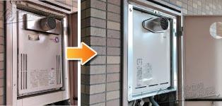 リンナイ ガス給湯器施工事例GX-240AT→RUF-A2405SAT-L(B)