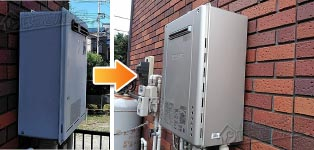 ノーリツ ガス給湯器施工事例RUF-V2000SAW→GT-C2462SAWX BL
