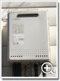 ガス給湯器GT-1628SAWX