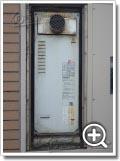 ガス給湯器TP-SP207SZT-1