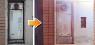 リンナイ ガス給湯器施工事例TP-SP207SZT-1→RUF-SA2005SAT