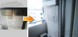ノーリツ ガス給湯器施工事例GT-2428AWX→GT-2460AWX-1 BL