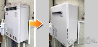 リンナイ ガス給湯器施工事例RUF-2008SAW→RUF-A2005SAW(B)