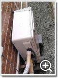 ガス給湯器RUF-V2401SAG