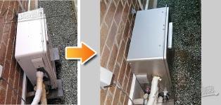リンナイ ガス給湯器施工事例RUF-V2401SAG→RUF-E2405SAG(A)