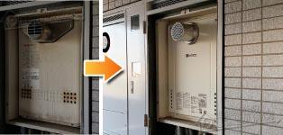 ノーリツ ガス給湯器施工事例GT-2022SAWX-T→GT-2060SAWX-T-1 BL