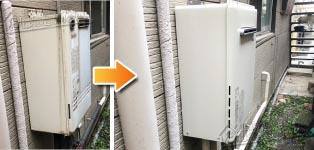 リンナイ ガス給湯器施工事例GT-1622SAWX→RUF-A1615AW(B)