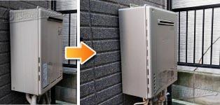 ノーリツ ガス給湯器施工事例RUF-A2003SAW(A)→GT-C2062AWX BL