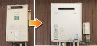 リンナイ ガス給湯器施工事例GJ-F24T2→RUF-E2405AW(A)