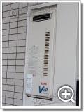 ガス給湯器RUF-VS2000SAW-1