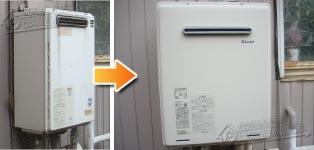 リンナイ ガス給湯器施工事例TP-912RFW-R/KG-A524RFW→RUF-A2005SAW(B)