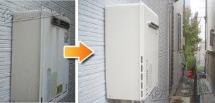 リンナイ ガス給湯器施工事例RUF-V2405SAW→RUF-A2405SAW(B)