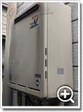 ガス給湯器RUF-A2003SAW