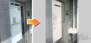 リンナイ ガス給湯器施工事例RUF-2401SAW→RUF-A2405SAW(B)