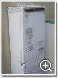 ガス給湯器GT-202W