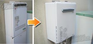 リンナイ ガス給湯器施工事例GT-202W→RUF-A2005SAW(B)