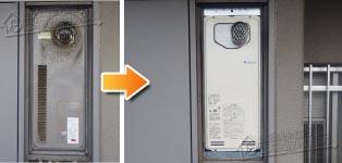 リンナイ ガス給湯器施工事例OURB-161DN-T→RUF-SA1615SAT-L-80
