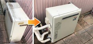 リンナイ ガス給湯器施工事例GT-2427SARX→RUF-A2400SAG(A)