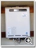 ガス給湯器RUF-V1615SAW