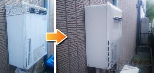 リンナイ ガス給湯器施工事例GX-241AW→RUF-A2405SAW(B)