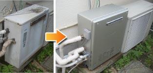 ノーリツ ガス給湯器施工事例KG-A824RF-EA→GT-C2462ARX BL