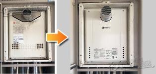 ノーリツ ガス給湯器施工事例GT-2427SAWX-T-1→GT-2460SAWX-T-1 BL