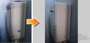 リンナイ ガス給湯器施工事例RUF-V2005SAW→RUF-A2005SAW(B)