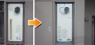 リンナイ ガス給湯器施工事例OURB-1601DSA-T→RUF-SA1615SAT-L-80