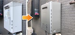 ノーリツ ガス給湯器施工事例GTH-C2446AWXD→GT-C2462AWX BL