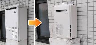 リンナイ ガス給湯器施工事例AD-2899ARQ→RUX-A2016W-E