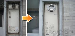 リンナイ ガス給湯器施工事例TP-SP161ST-1→RUF-SA2005SAT