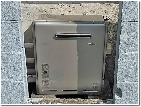 ガス給湯器リンナイRUF-E2008SAG(A)
