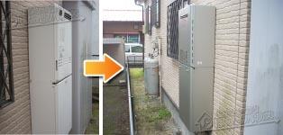 ノーリツ ガス給湯器施工事例GT-2027SAWX→GT-C2062SAWX BL