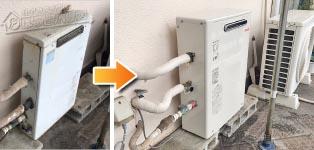 リンナイ ガス給湯器施工事例TP-GQ160DR→RUX-A1613G